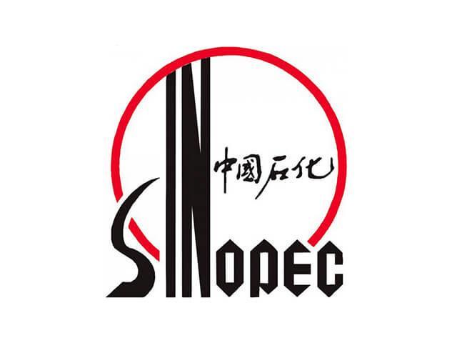 中标中石化华北分公司