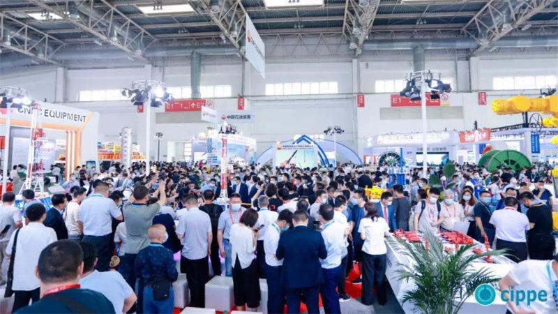 南阳防爆微特雷竞技官方入口亮相第21届中国国际石油石化技术装备展览会