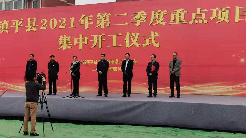 南阳防爆微特电机智能化数字化工厂建设项目正式启动