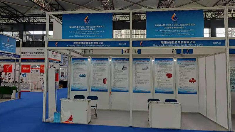国际工业品采购展览会盛大举行 南阳防爆微特雷竞技官方入口参展