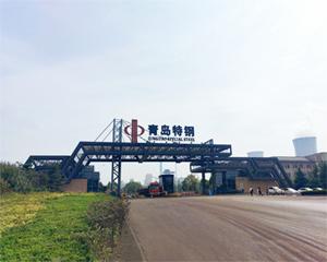 我司雷竞技官方入口在炼钢行业的应用
