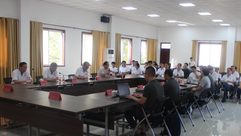 南阳防爆微特雷竞技官方入口有限公司PLM项目正式启动